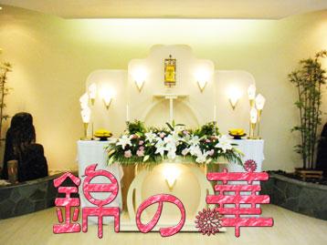 nishikinohana-top